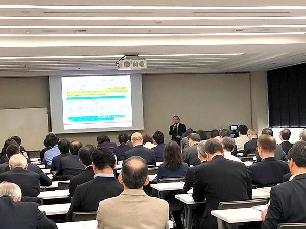 20180306東京セミナー