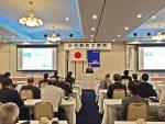 徳島県損害保険代理業協会 新年賀詞交歓会基調講演セミナー