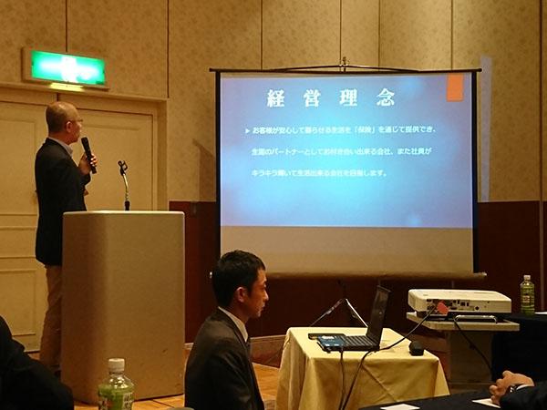 クライアントの代理店さんの第1回「経営計画発表会」を企画支援