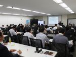 9/17(火)のAIG西東京代理店会に引き続き、9/18(水)「AIG東京地区代理店連合会研修会」の講師として登壇しました。